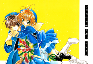 Cardcaptor Sakura - Love the Island