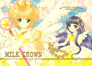[TP]ccsdj_milk-crown_01-02