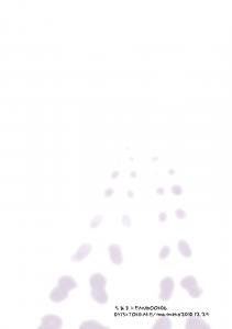 [TP]TwKSdj_snowdrop_26
